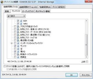 2009y12m12d_024021053.jpg