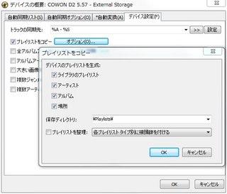 2009y12m12d_025406047.jpg