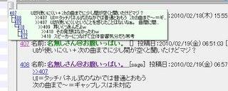 2010y02m26d_071701385.jpg