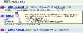 2010y02m26d_071810150.jpg