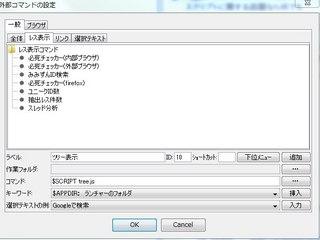 2010y02m26d_073244206.jpg