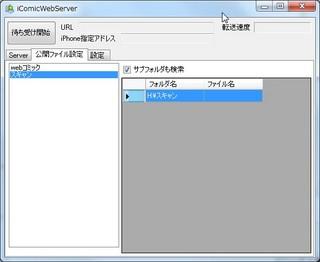 WS000055.JPG